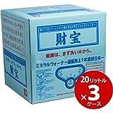 財宝 温泉水 20L×3箱 バックインボックス