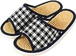 JNE Indoor Open Toe Non-Slip Acupressure Reflexology Massage Slippers (L Recommended