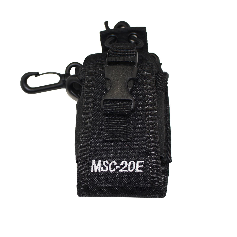 GoodQbuy MSC-20E Nylon Radio Case Handsfree Holder for Motorola GP340 GP328 GP68 GP88 Two Way Radios GoodQbuy® RB-MSC-20E