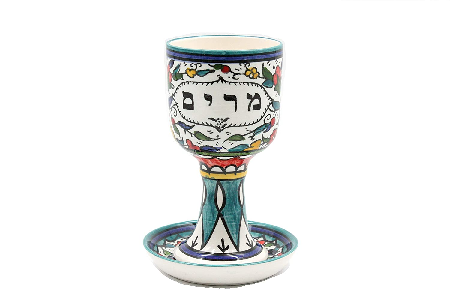 Handmade Armenian Miriam Cup and Dish for Passover Teal Made in Israel