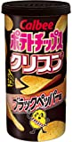 カルビー ポテトチップスクリスプ ブラックペッパー味 50g×12個