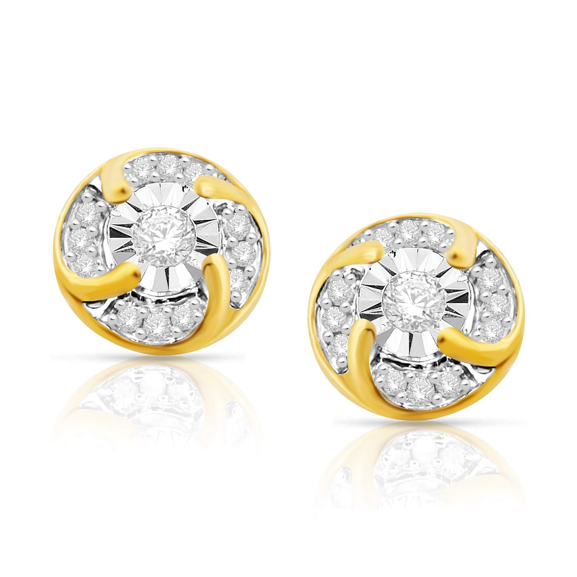 10K Yellow Gold Stud Earrings w/Pinwheel Set Round Diamond - 1/4 Carat