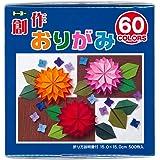 Origami - Loisirs Créatifs - Papier Origami Uni - Coffret de 60 Couleurs Assorties - 500 Feuilles - 15cm x 15cm