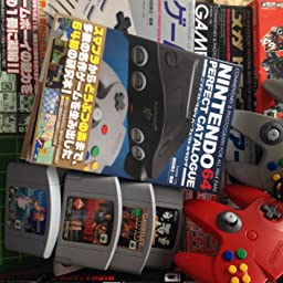 Nintendo64パーフェクトカタログ G Mook 前田 尋之 本 通販 Amazon