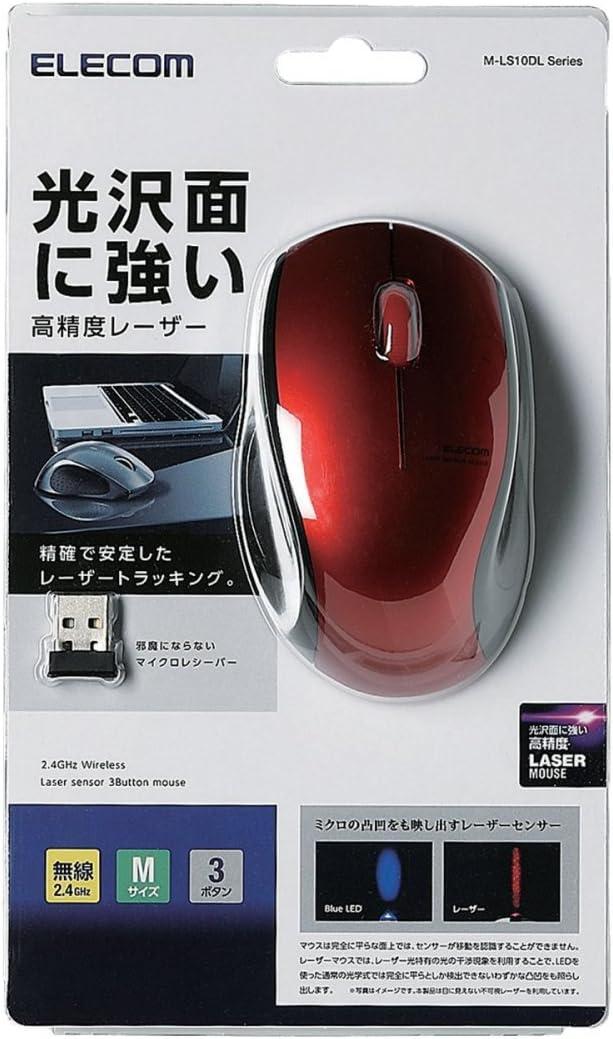 M-LS10DL Series M-LS10DLRD Windows8.1 corresponding three-button Red Wireless Laser Mouse 2.4GHz ? USB Elecom
