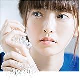 Again(初回生産限定盤)(DVD付)