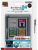 任天堂公式ライセンス商品 カードケース24 for ニンテンドー3DS ブラック