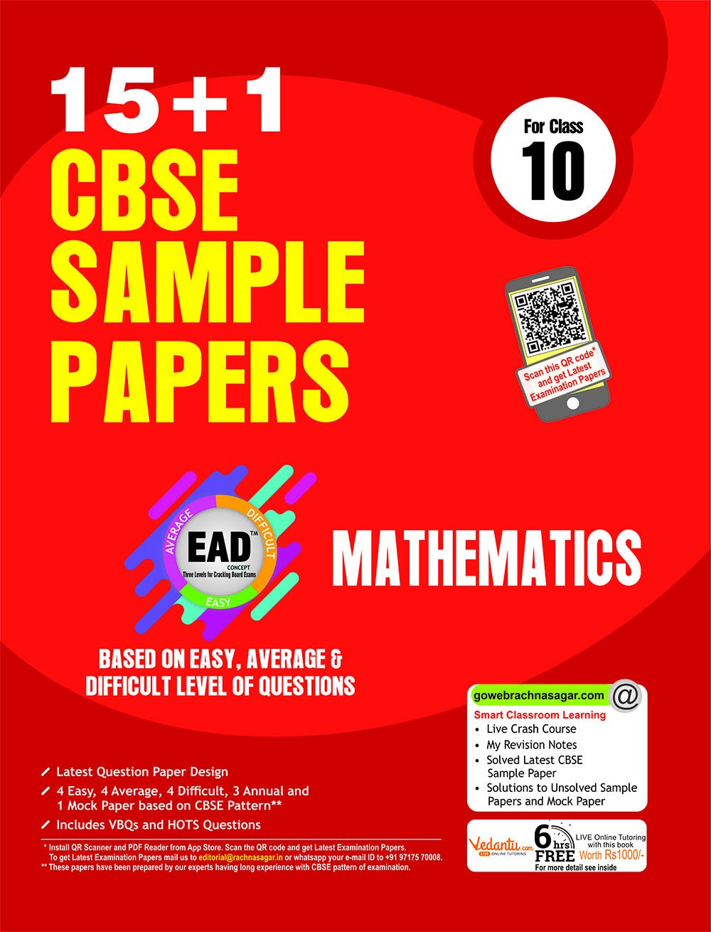 Together with cbse sample papers 151 for class 10 ead mathematics together with cbse sample papers 151 for class 10 ead mathematics with mock paper for 2018 exam amazon lalit gupta books fandeluxe Choice Image