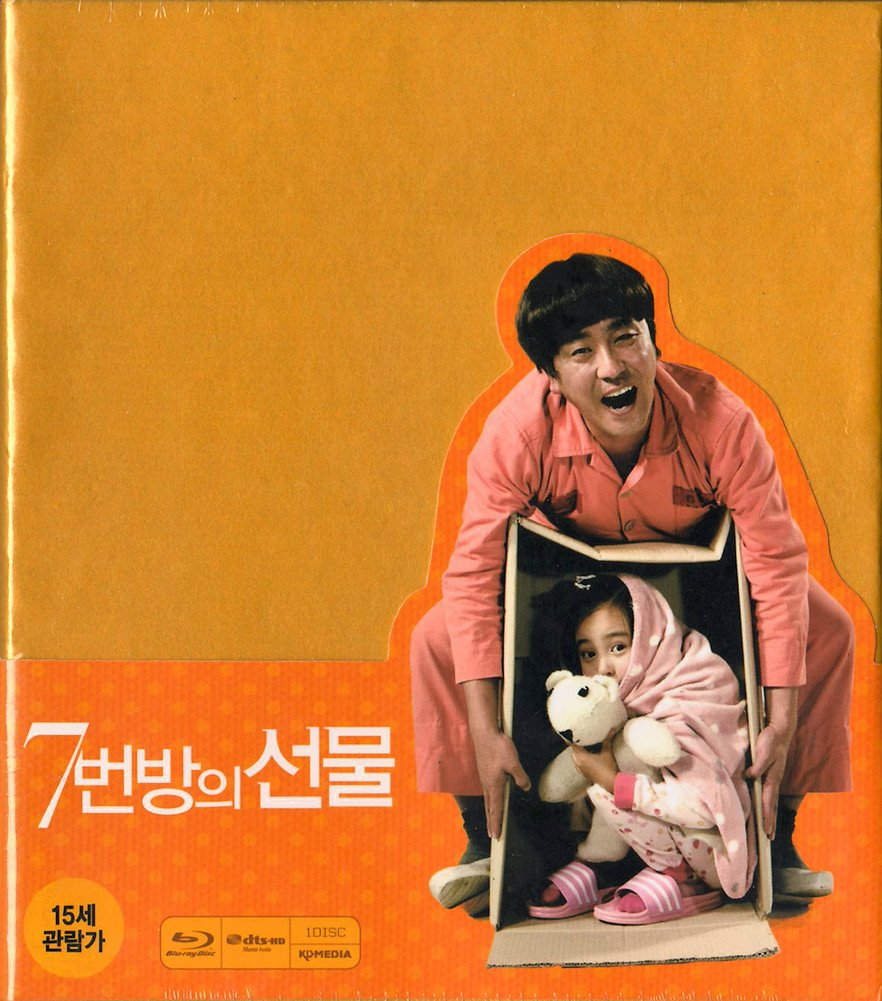 Miracle in Cell No. 7[Blu-ray Region A] Limited Edition 44page Photo book