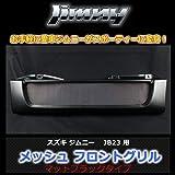 Topcustomer- 6Pcs タイダウン Dリング トランク&カーゴネットカバー 互換性 ブラック オーガナイザーセットリングプル ジープ ラングラー TJ/YJ/JK/JL