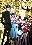 シュタインズ・ゲート ゼロ Vol.4 [Blu-ray]