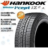 最終SALE!! 【 4本セット 】 185/60R15 HANKOOK(ハンコック) Winter i*cept IZ2 A (ウィンター アイセプト アイジー ツー エース) W626 * ハンコック史上最強スタッドレスタイヤ!!