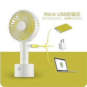 Dreamegg 携帯扇風機 USB扇風機 充電式でモバイル