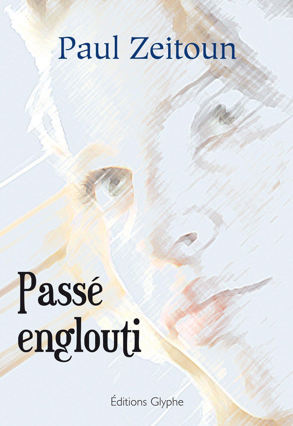 Expositions des artistes du prix Marcel Duchamp 12222