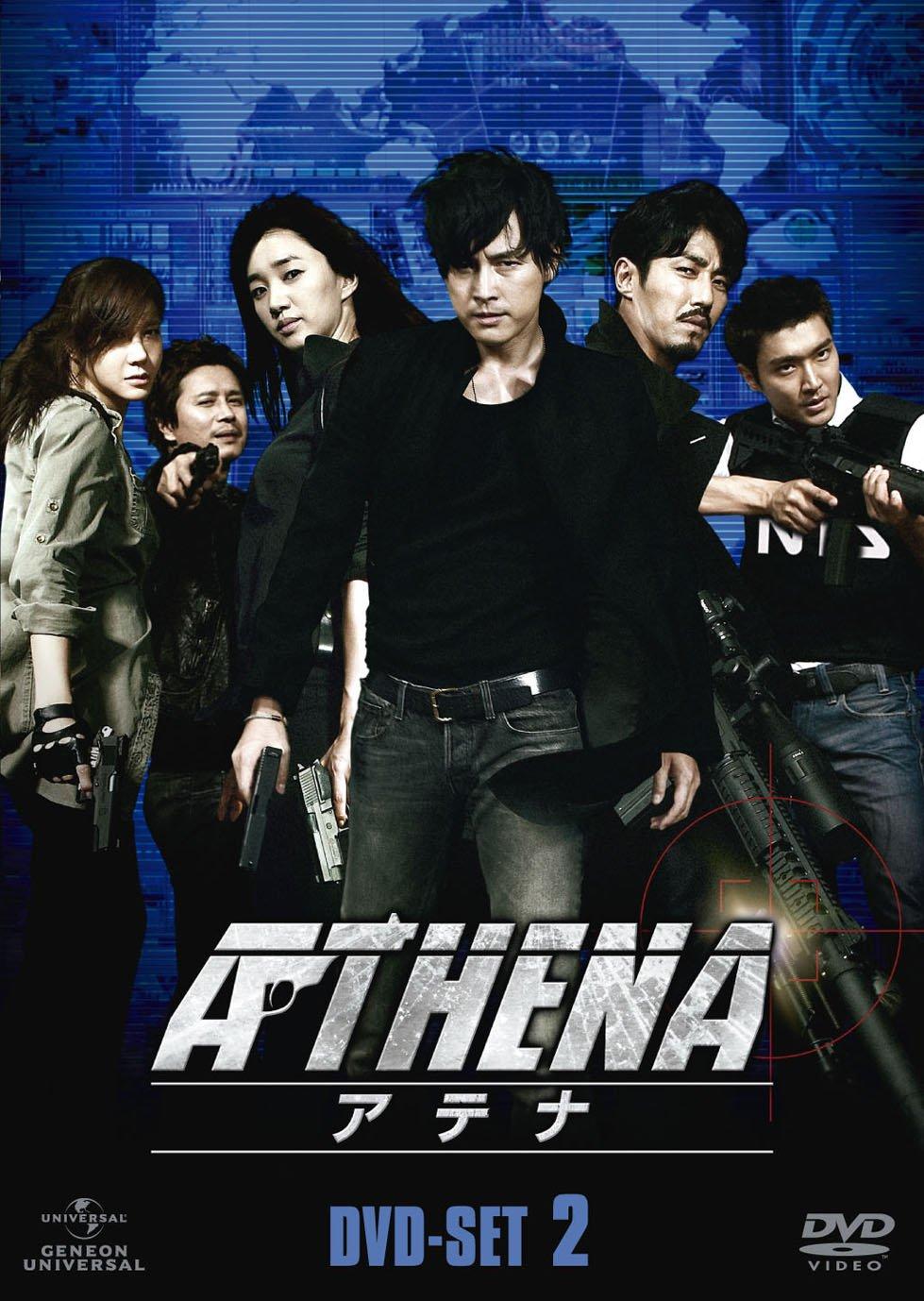 ATHENA-アテナ- DVD-SET2 B005WG7UUK