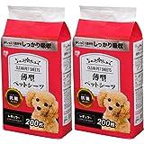 【Amazon.co.jp限定】 【Amazon.co.jp限定】アイリスオーヤマ 薄型ペットシーツ レギュラー 200枚入×2袋 レギュラー200枚