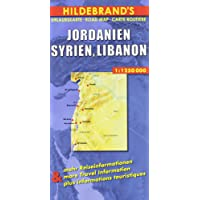 Israel: Jordan/Syria/Lebanon (Hildebrand map series)