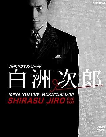 Amazon | NHKドラマスペシャル ...