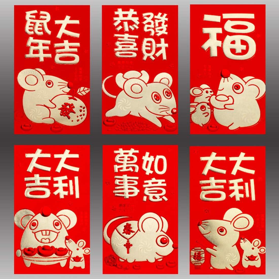 "24 PCS Chinese New Year Red Envelope Money Bag 3.1/"" X 4.5/"" WHOLESALE PRICE"