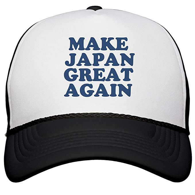 a184dd852 Amazon.com: FUNNYSHIRTS.ORG Make Japan Great Again Hat: Snapback ...