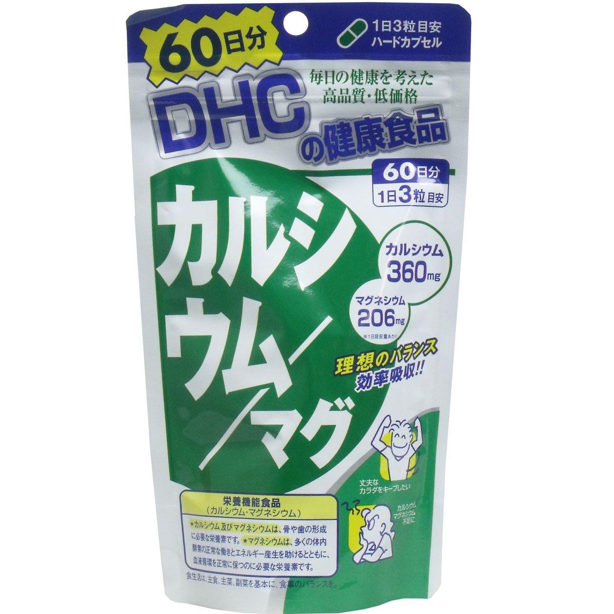 【お徳用 8 セット】 DHC カルシウム/マグ 60日分 180粒×8セット B0744MZFB9