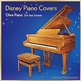 ディズニー・ピアノ・カヴァーズ -'Olive Piano' 2nd Year Summer