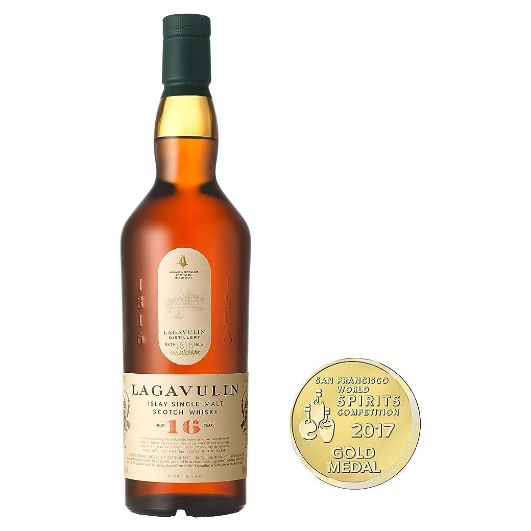 Lagavulin 16 Whisky Escocés
