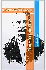 பறையர் வரலாறு: டி.கோபால் செட்டியார் (தலித் வரலாறு Book 10) (Tamil Edition) Kindle Edition