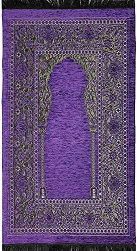 Modefa Islamic Prayer Mat Chenille Woven Intricate Turkish Janamaz Sajadah Embroidered Floral Purple