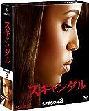 スキャンダル シーズン3 コンパクト BOX [DVD]