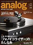 analog(アナログ) 2019年 1 月号 vol.62