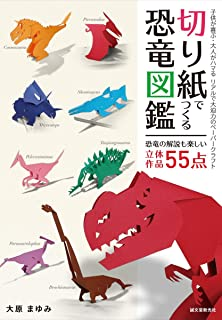 恐竜 イラスト 簡単 無料の印刷用ぬりえページ