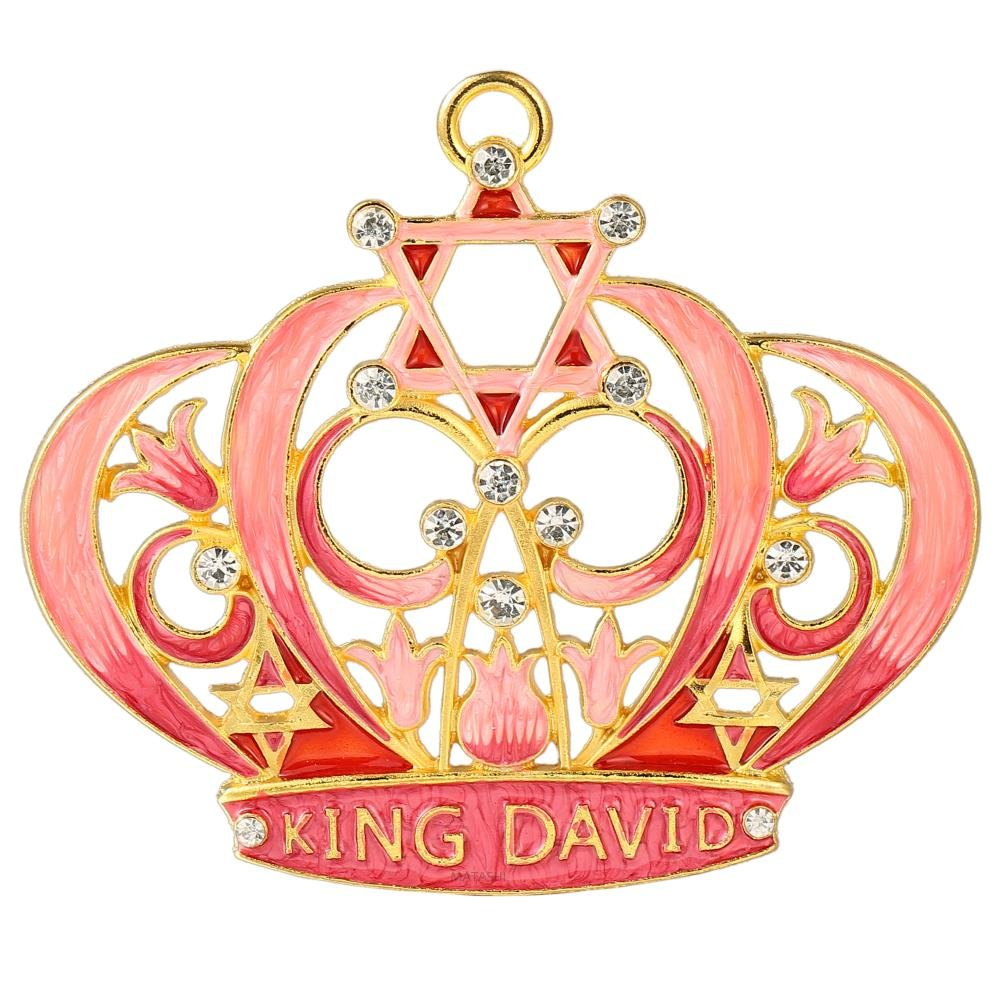 Matashi King Davids Crown with Star of David Hanging Ornament Pewter Classic Wall D/écor Hand-Painted Red Pink and Gold MT13249 Beautiful Gold-Plated Home Decoration