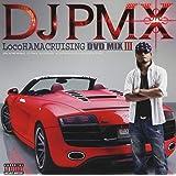 LocoHAMA CRUISING DVD MIX III(DVD付)