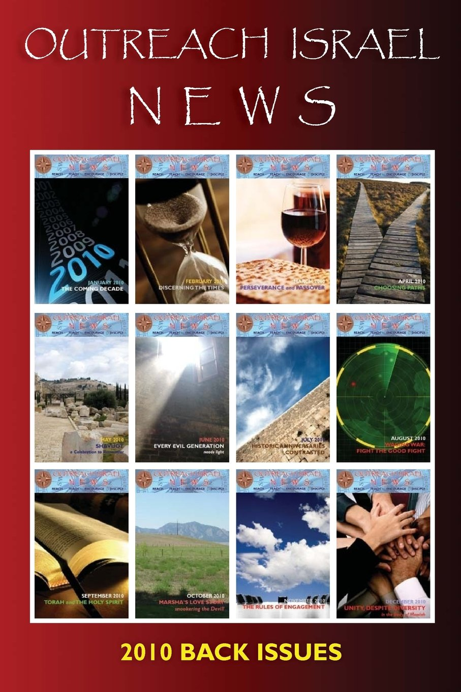 Outreach Israel News 2010 Back Issues