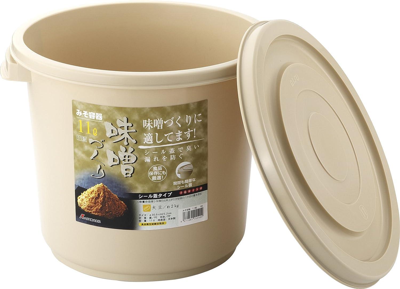 リス みそ容器 日本製 11型 直径30.9×25.2cm ベージュ