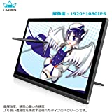 HUION 液タブ 液晶タブレット Kamvas GT-191 IPS液晶 フルHD 19.5インチ