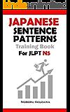 Japanese Sentence Patterns for JLPT N5 : Training Book (Japanese Sentence Patterns Training Book 1)