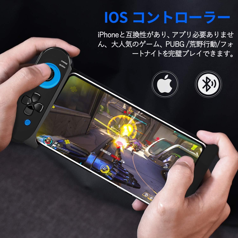 荒野 行動 4 本 指 iphone 配置 荒野行動で「4本指/3本指」の操作のやり方をくわしく解説!