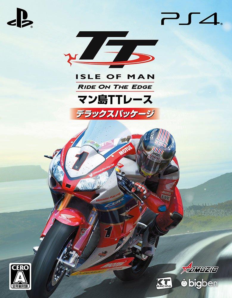 TT Isle of Man (マン島TTレース) :Ride on the Edge デラックス パッケージ - PS4 (【特典】マン島TTレース映像作品「マン島TTレース2017 ブルーレイ [Blu-ray]」(本編201分+特典映像22分) 同梱) B079JJ7XY4