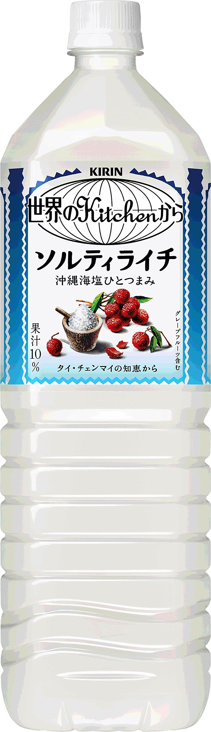 Salty lychee 1.5L ~ 8 this from giraffe World Kitchen