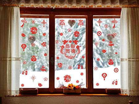 Amazon Com Toarti Chinese New Year Wall Decal 51 Decals Paper Cut Flowers Fireworks Lantern Chinese Knot Stickers Fu Character Birds Wall Art For New Year Party Window Clings Living Room Door Decor Arts Crafts