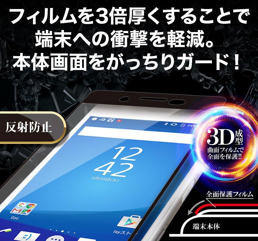 2d22e7e30e Amazon | レイ・アウト Xperia X Performance フィルム 液晶保護ラウンド9H 耐衝撃 ハイブリッド反射防止/ブラック RT- RXPXPRF/U1B | 家電&カメラ オンライン通販