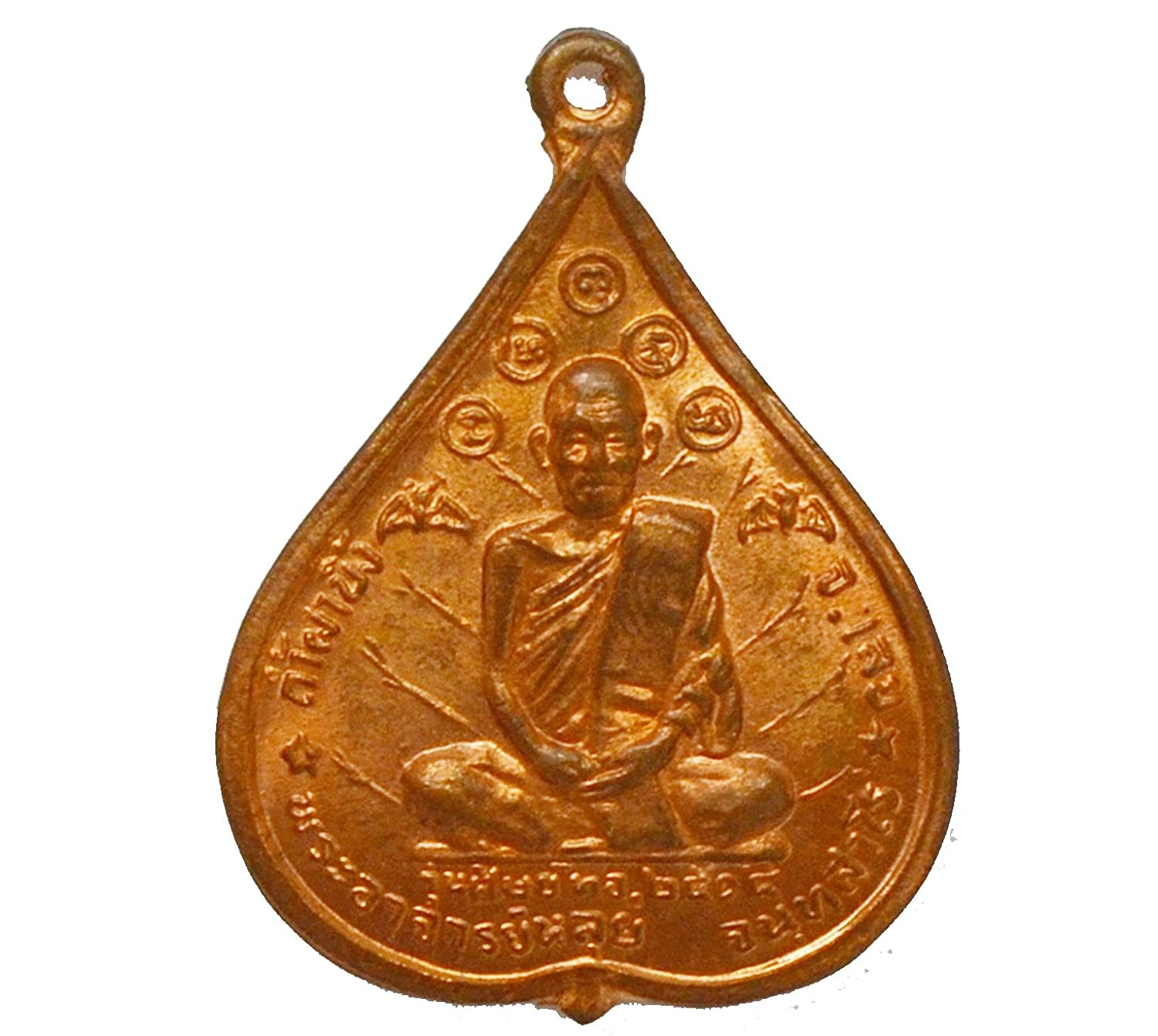 Thailand Monk Jewelry Amulets Pendants Coin Pra Archan Lui Wat Taam Pabing Temple Luai Province