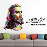 StickMe 'Colourful Jesus Wall Sticker' -SM348 (PVC Vinyl - 60cm X 50 cm)