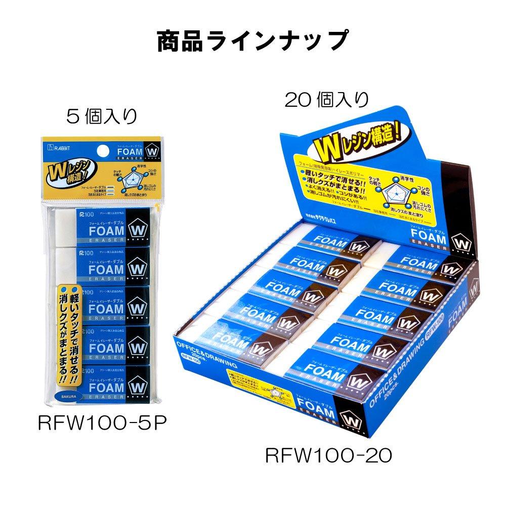 Sakura Color Foam Eraser W 5P RFW100-5P by Sakura Color (Image #7)
