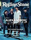 Rolling Stone Japan vol.04(ローリングストーンジャパン) (NEKO MOOK)