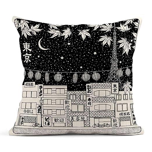 Kinhevao Cojín Cielo Nocturno sobre Tokio Artístico Blanco ...