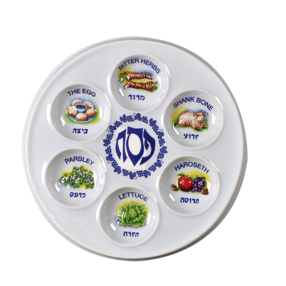 Amazon.com Plastic Disposable Passover Seder Plates - Set of 6 - Colorful Vintage Look Kitchen u0026 Dining  sc 1 st  Amazon.com & Amazon.com: Plastic Disposable Passover Seder Plates - Set of 6 ...