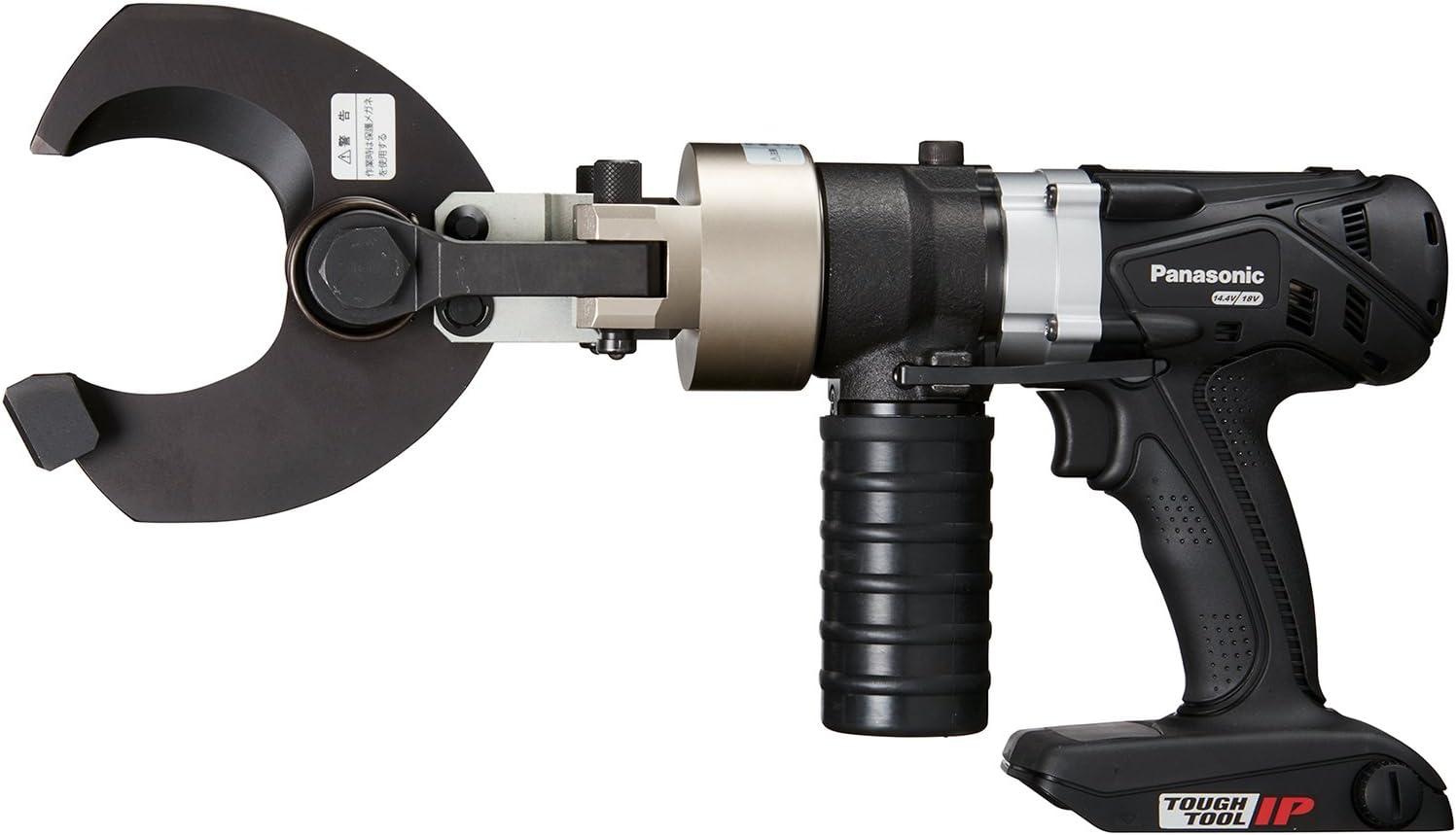 パナソニック(Panasonic) 充電デュアル ケーブルカッター EZ45A6K-B
